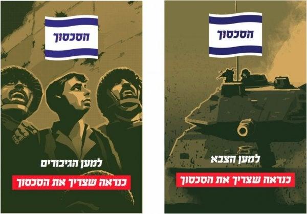 Kokeilu Israelissa jossa todistettiin paradoksien voima