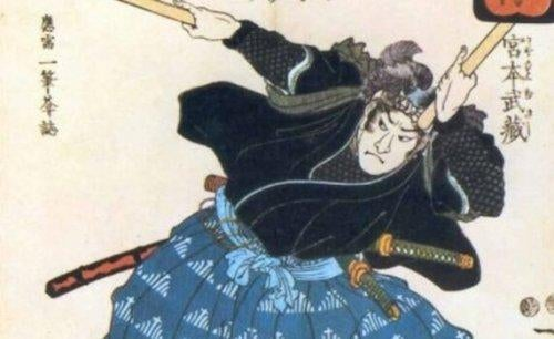 samurai taistelee
