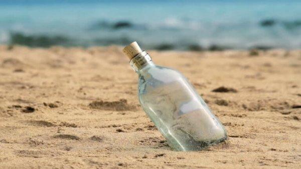 pullo rannalla